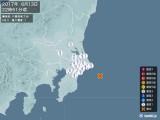2017年06月13日22時51分頃発生した地震