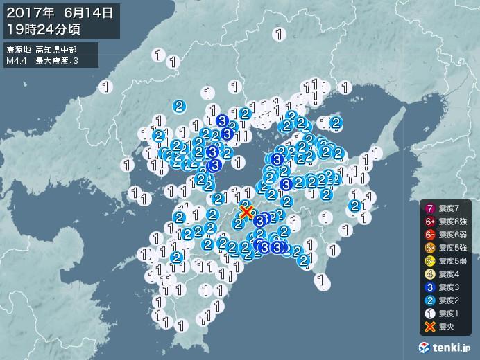 地震情報(2017年06月14日19時24分発生)