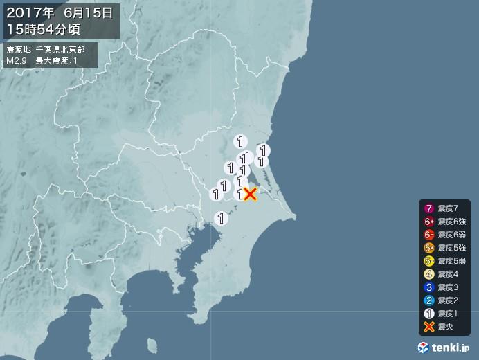 地震情報(2017年06月15日15時54分発生)