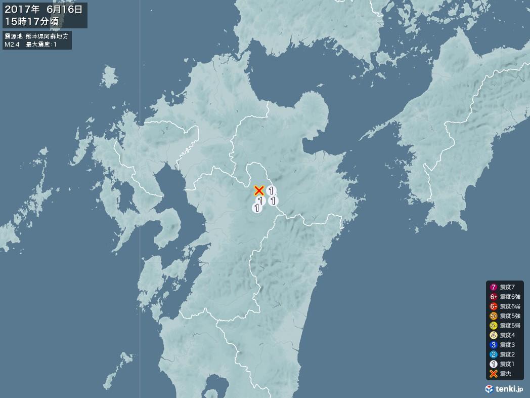 地震情報 2017年06月16日 15時17分頃発生 最大震度:1 震源地:熊本県阿蘇地方(拡大画像)