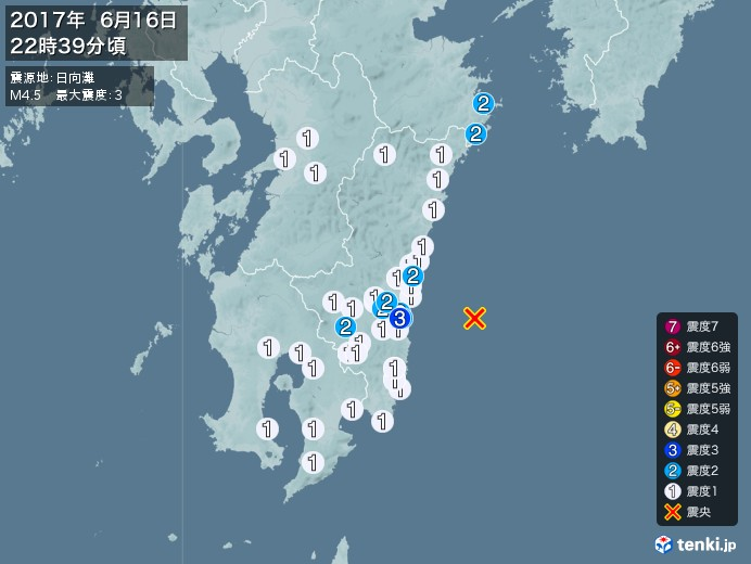 地震情報(2017年06月16日22時39分発生)