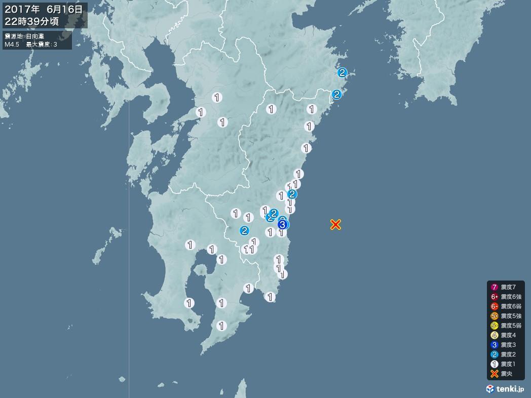 地震情報 2017年06月16日 22時39分頃発生 最大震度:3 震源地:日向灘(拡大画像)