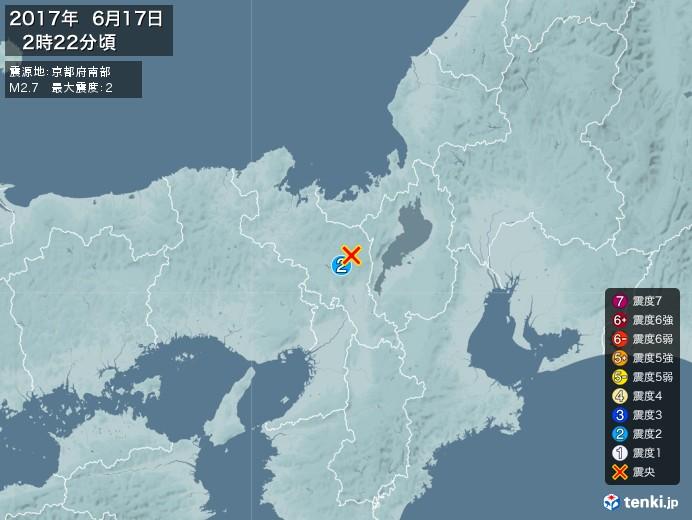 地震情報(2017年06月17日02時22分発生)