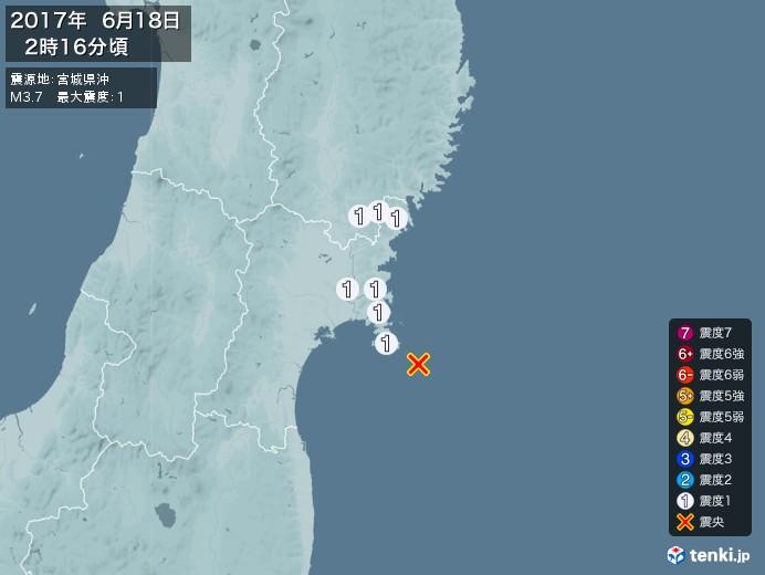 地震情報(2017年06月18日02時16分発生)