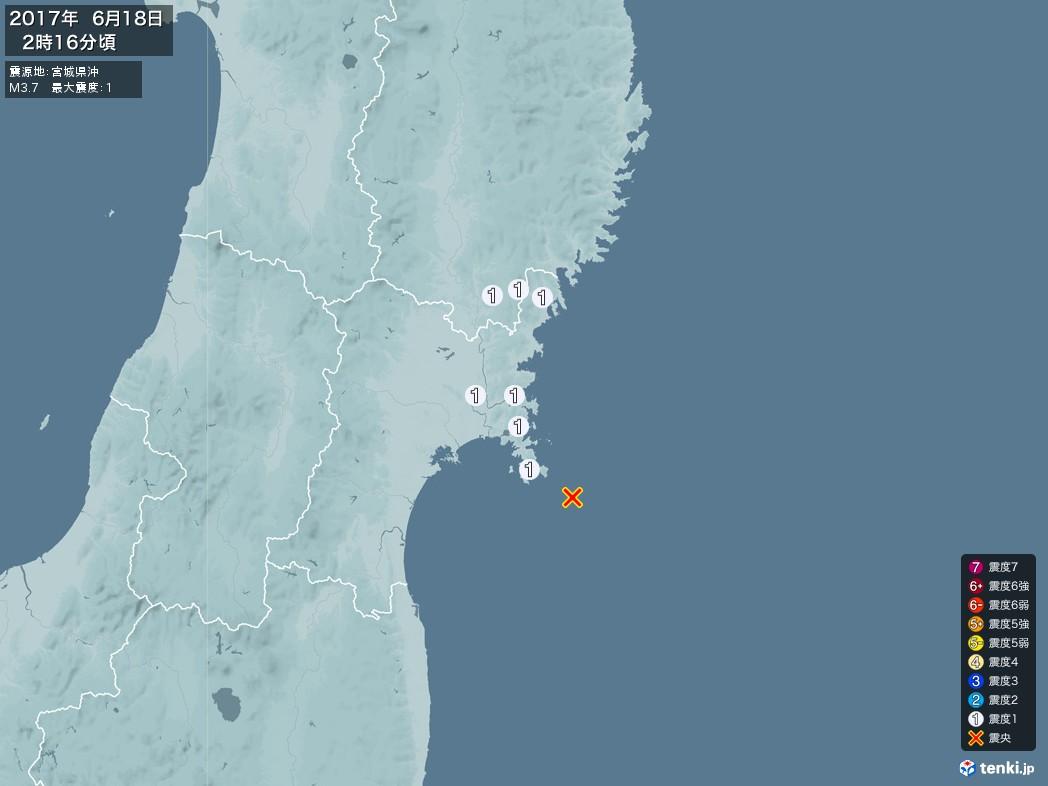 地震情報 2017年06月18日 02時16分頃発生 最大震度:1 震源地:宮城県沖(拡大画像)