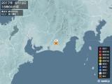2017年06月18日16時04分頃発生した地震