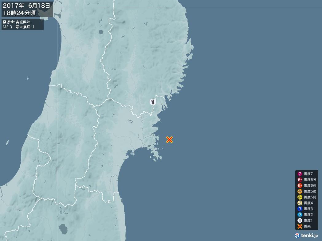 地震情報 2017年06月18日 18時24分頃発生 最大震度:1 震源地:宮城県沖(拡大画像)