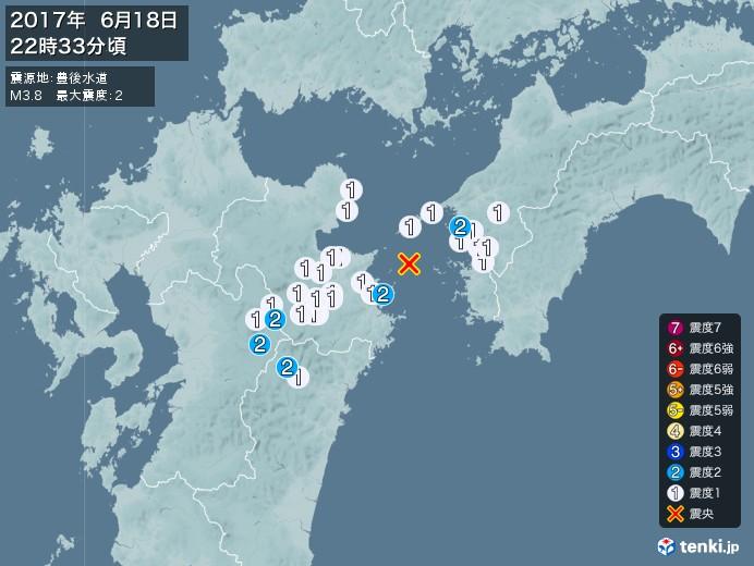 地震情報(2017年06月18日22時33分発生)