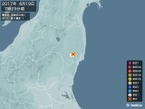 2017年06月19日07時23分頃発生した地震