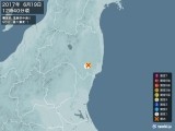 2017年06月19日12時40分頃発生した地震