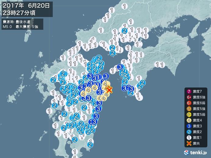 地震情報(2017年06月20日23時27分発生)