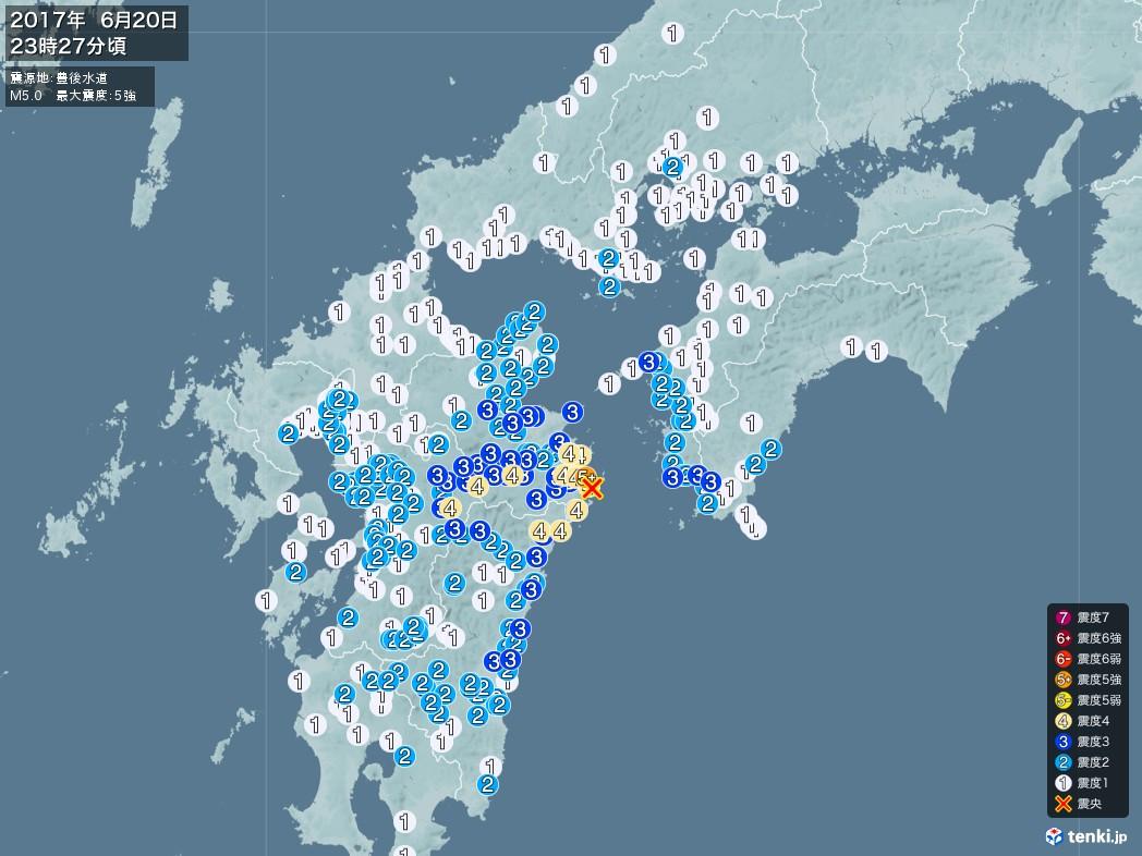 地震情報 2017年06月20日 23時27分頃発生 最大震度:5強 震源地:豊後水道(拡大画像)