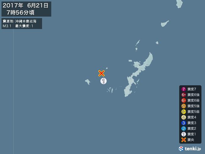 地震情報(2017年06月21日07時56分発生)