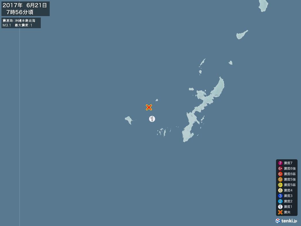 地震情報 2017年06月21日 07時56分頃発生 最大震度:1 震源地:沖縄本島近海(拡大画像)