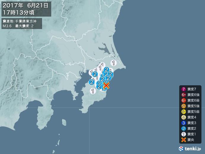 地震情報(2017年06月21日17時13分発生)