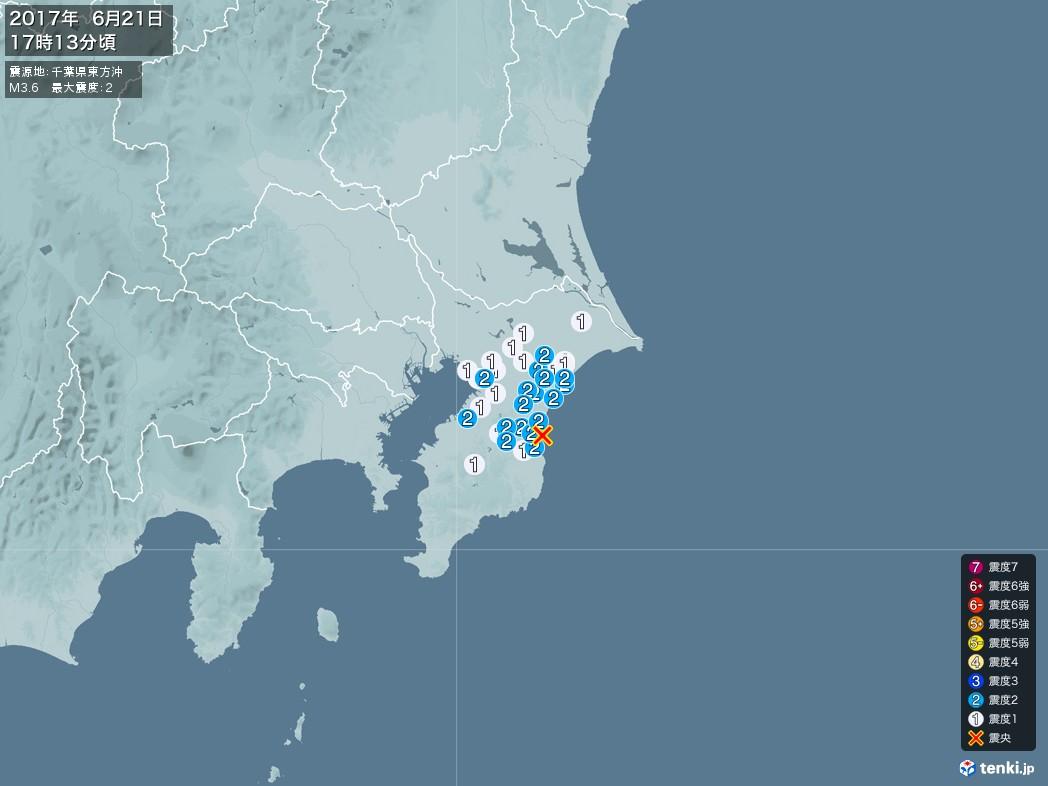 地震情報 2017年06月21日 17時13分頃発生 最大震度:2 震源地:千葉県東方沖(拡大画像)