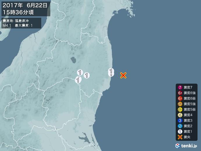 地震情報(2017年06月22日15時36分発生)