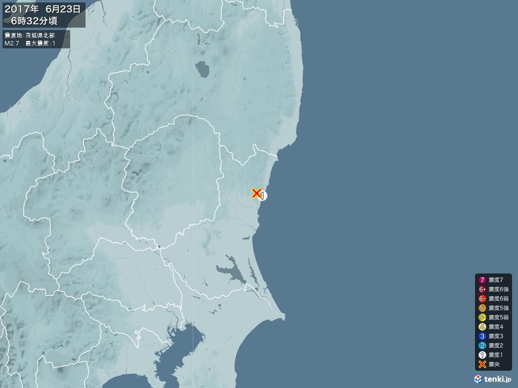 地震情報 2017年06月23日 06時32分頃発生 最大震度:1 震源地:茨城県北部(拡大画像)