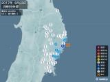 2017年06月23日08時59分頃発生した地震