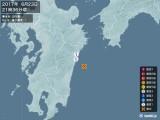 2017年06月23日21時36分頃発生した地震