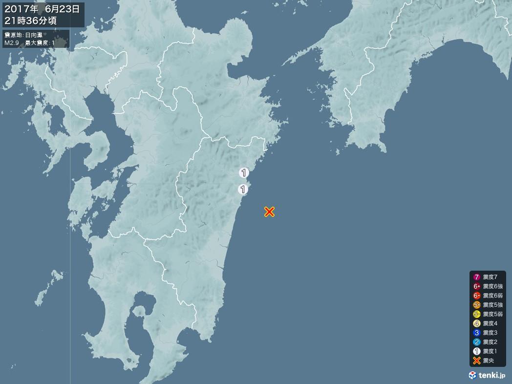 地震情報 2017年06月23日 21時36分頃発生 最大震度:1 震源地:日向灘(拡大画像)