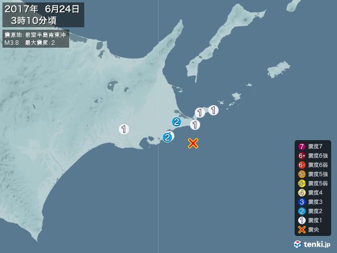 地震情報(2017年06月24日03時10分発生)