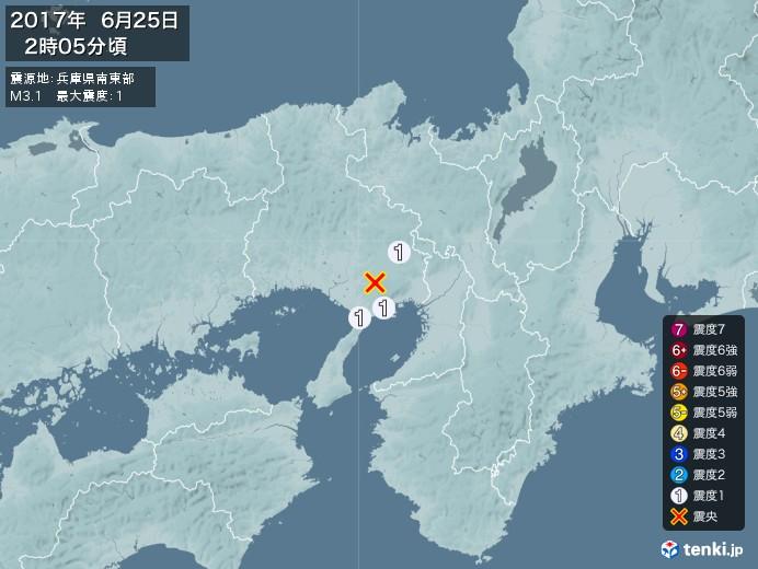 地震情報(2017年06月25日02時05分発生)
