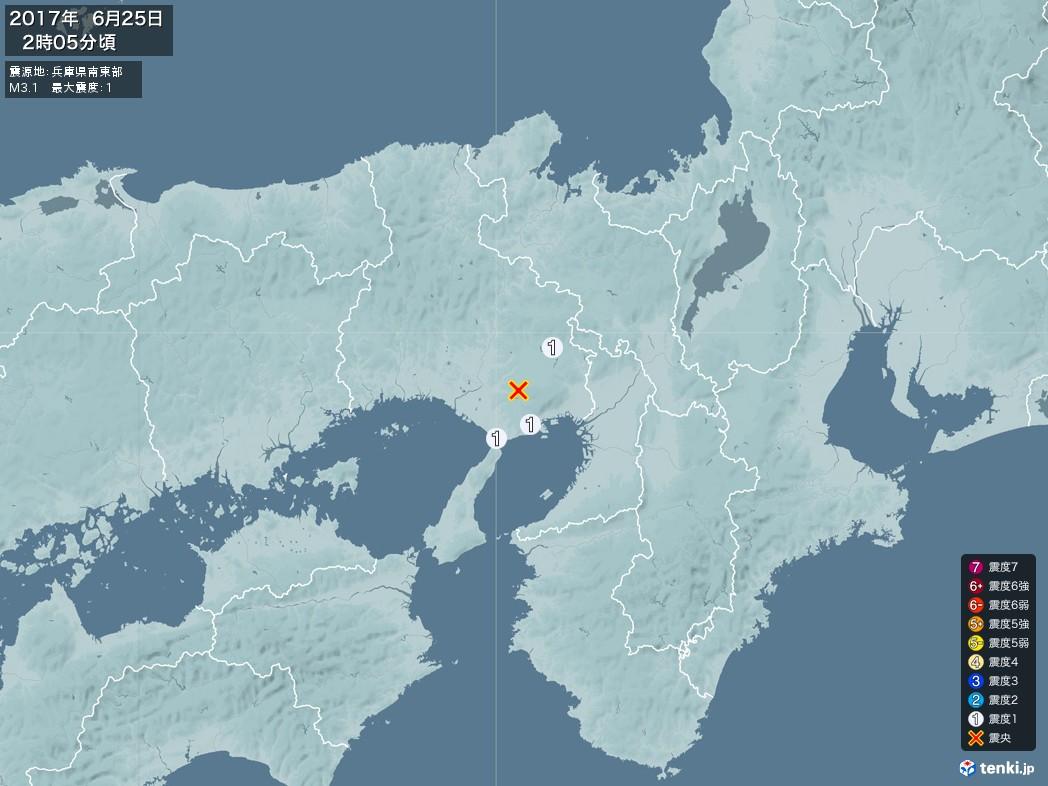 地震情報 2017年06月25日 02時05分頃発生 最大震度:1 震源地:兵庫県南東部(拡大画像)