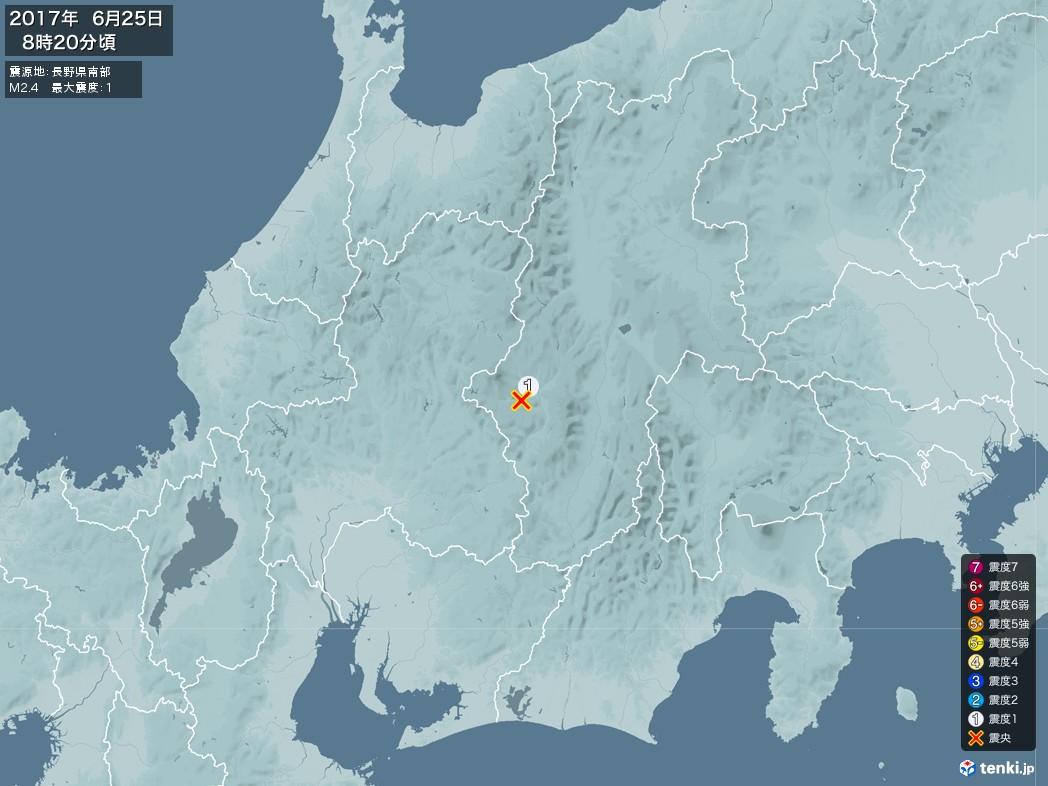 地震情報 2017年06月25日 08時20分頃発生 最大震度:1 震源地:長野県南部(拡大画像)
