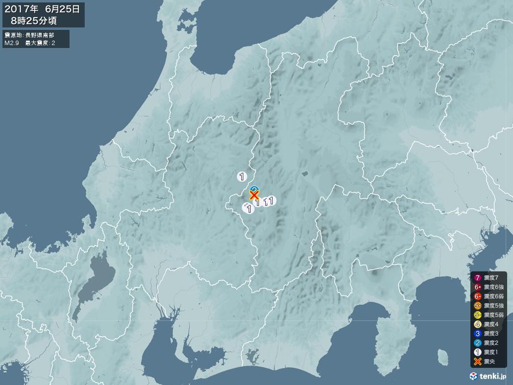 地震情報 2017年06月25日 08時25分頃発生 最大震度:2 震源地:長野県南部(拡大画像)
