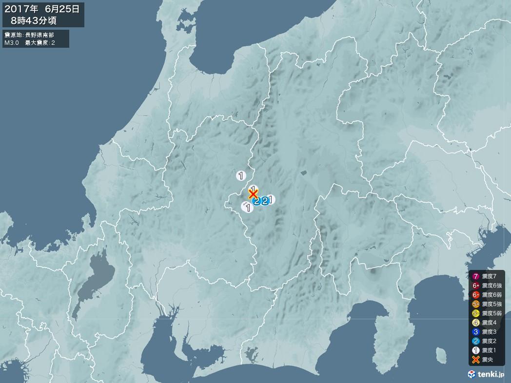地震情報 2017年06月25日 08時43分頃発生 最大震度:2 震源地:長野県南部(拡大画像)