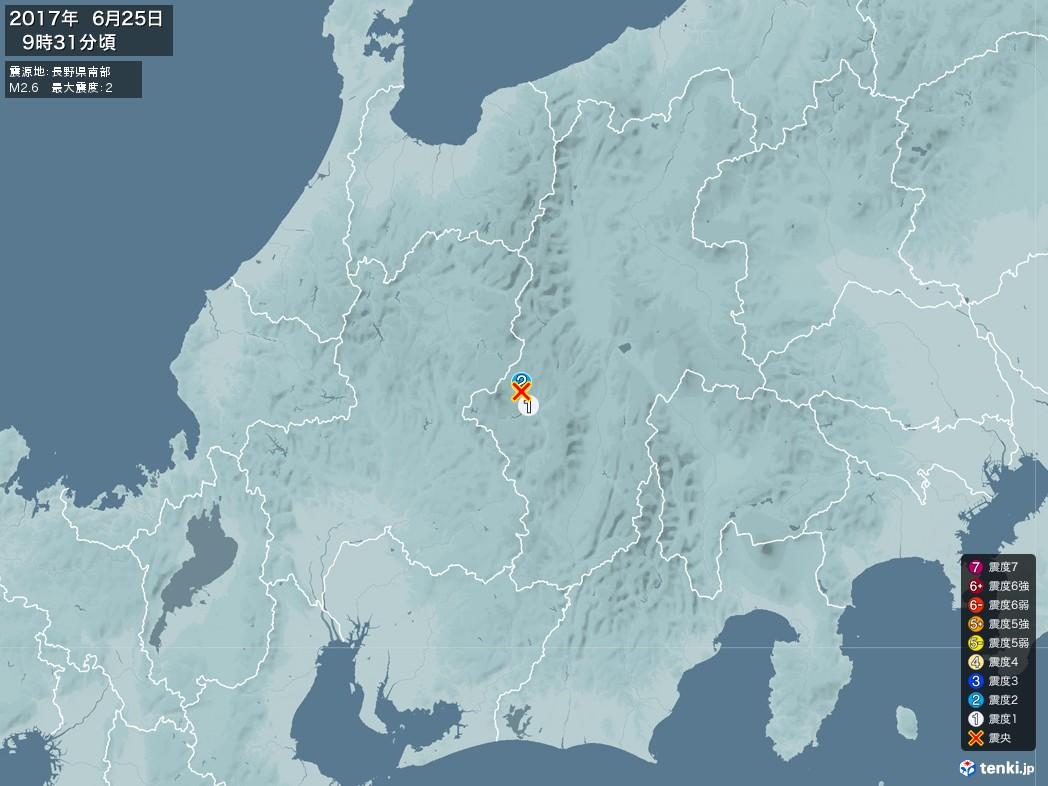 地震情報 2017年06月25日 09時31分頃発生 最大震度:2 震源地:長野県南部(拡大画像)