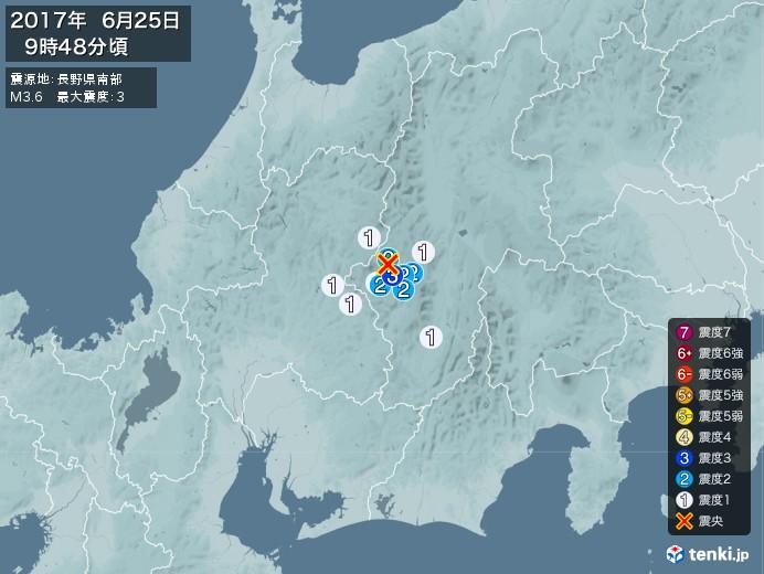 地震情報(2017年06月25日09時48分発生)