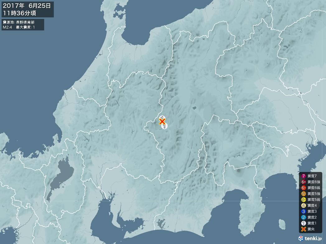 地震情報 2017年06月25日 11時36分頃発生 最大震度:1 震源地:長野県南部(拡大画像)