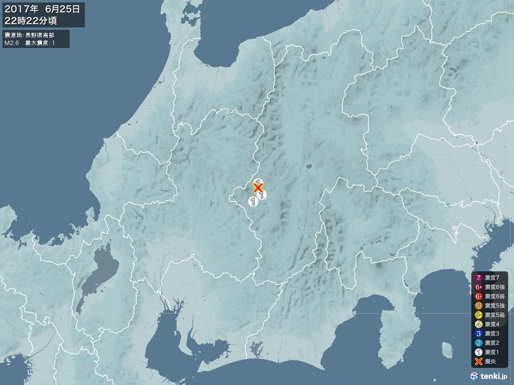 地震情報 2017年06月25日 22時22分頃発生 最大震度:1 震源地:長野県南部(拡大画像)