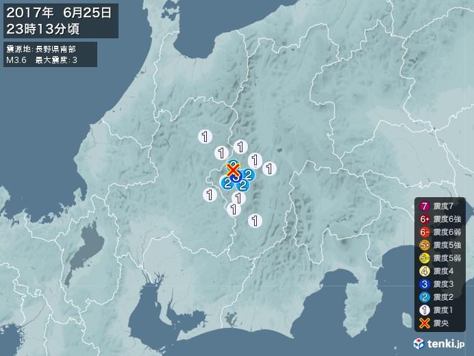 地震情報(2017年06月25日23時13分発生)