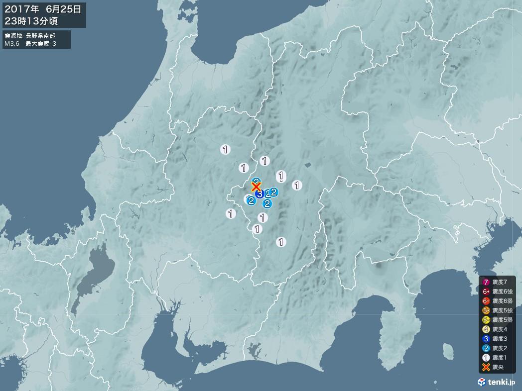 地震情報 2017年06月25日 23時13分頃発生 最大震度:3 震源地:長野県南部(拡大画像)