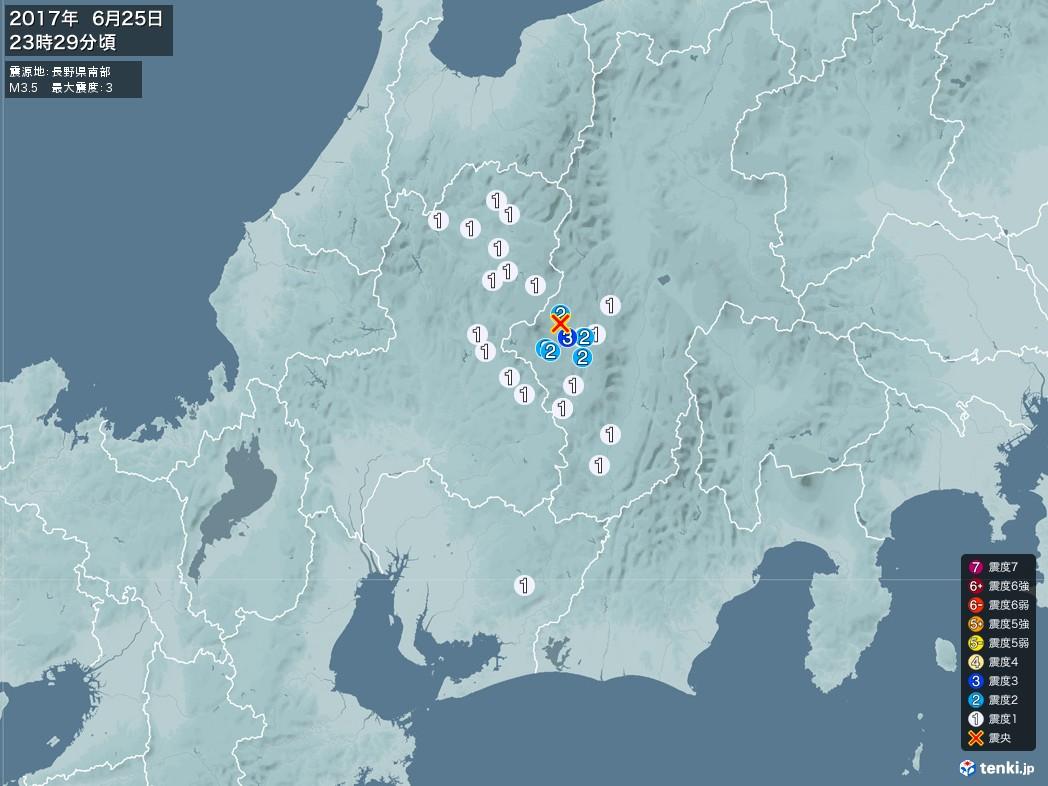 地震情報 2017年06月25日 23時29分頃発生 最大震度:3 震源地:長野県南部(拡大画像)