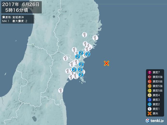 地震情報(2017年06月26日05時16分発生)