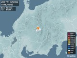 2017年06月26日10時00分頃発生した地震