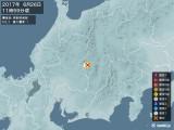 2017年06月26日11時59分頃発生した地震