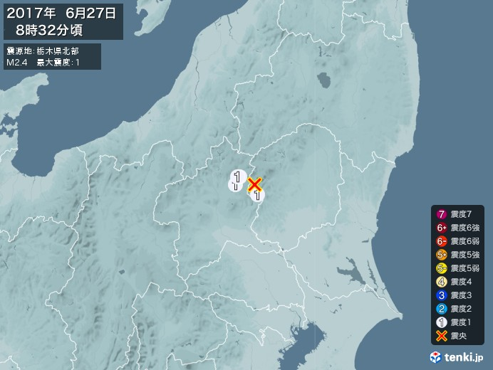 地震情報(2017年06月27日08時32分発生)