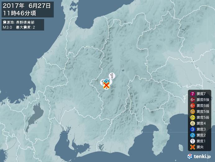 地震情報(2017年06月27日11時46分発生)