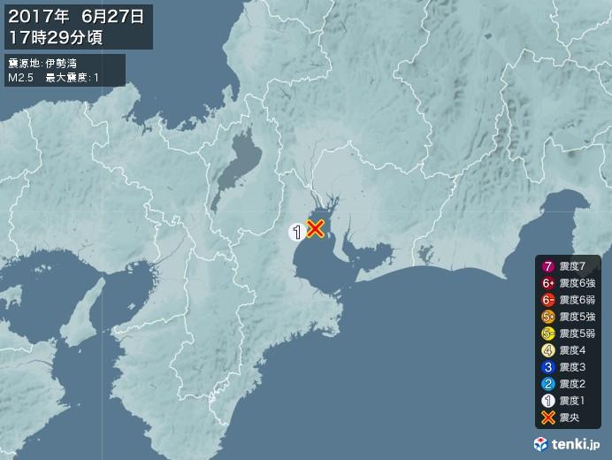 地震情報(2017年06月27日17時29分発生)