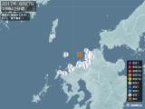 2017年06月27日19時42分頃発生した地震
