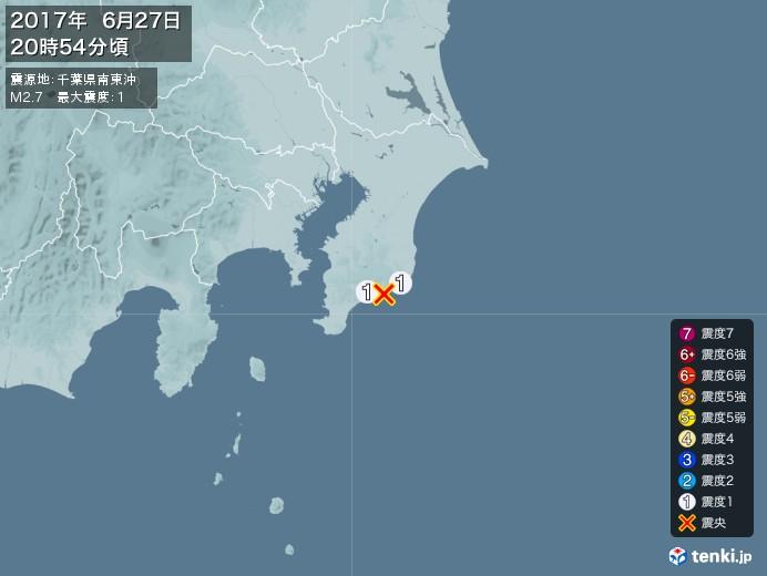地震情報(2017年06月27日20時54分発生)