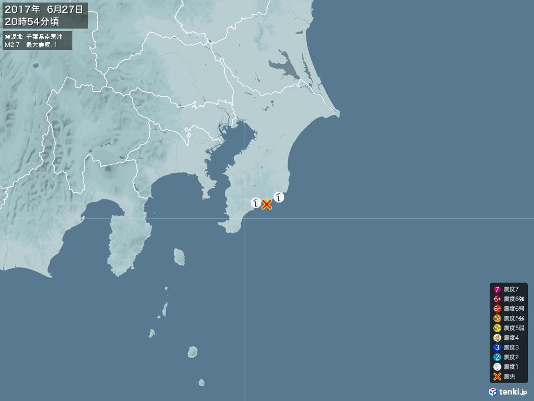 地震情報 2017年06月27日 20時54分頃発生 最大震度:1 震源地:千葉県南東沖(拡大画像)