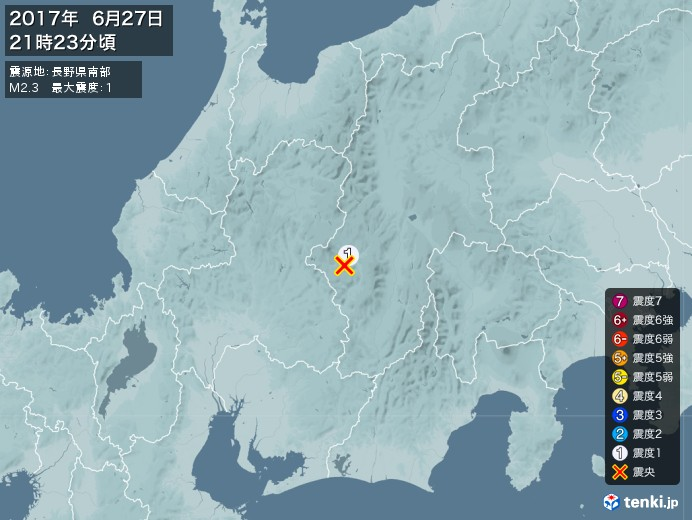 地震情報(2017年06月27日21時23分発生)