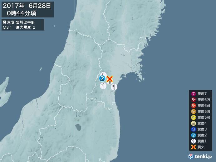 地震情報(2017年06月28日00時44分発生)