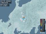 2017年06月28日18時23分頃発生した地震